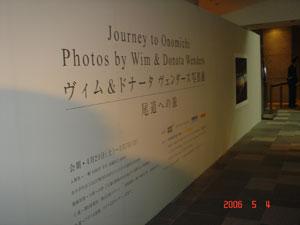 20060504.jpg