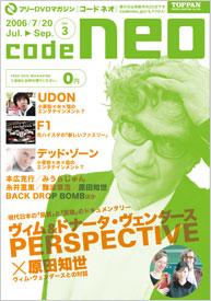 codeNEO vol.3